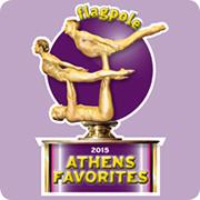 2015 Athens Favorites